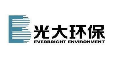 光大环保(中国)有限公司